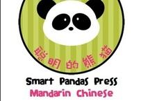 Mandarin Chinese Teaching Resources / Mandarin Chinese Teaching Resources
