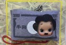 Regional Kewpie - Fukushima - / ご当地キューピー【福島】のコレクションです。