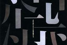 design :: japanese  / Japanese design or design inspired by the Japanese aesthetic sense.