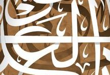 design :: arabic / Is there anything more beautiful than arabic typography? I love the baseline component that links the letters.