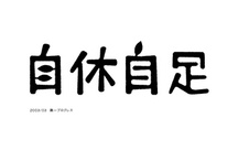LIKE / by Keigo Usagawa