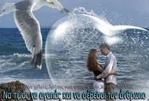 Romantic life
