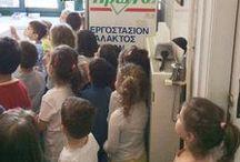 """Επίσκεψη """"ΠΡΩΤΟ"""" / Επίσκεψη στο εργοστάσιο Παστερίωσης Γάλακτος """"ΠΡΩΤΟ"""", έκαναν οι μικροί μας μαθητές. Εκεί ενημερώθηκαν για την παραγωγή και την επεξεργασία που γίνεται στο γάλα (παστερίωση - ομογενοποίηση) και την θρεπτική του αξία. Φόρεσαν τα ειδικά καπελάκια και παπουτσάκια τους και ξεναγήθηκαν στις εγκαταστάσεις για να ανακαλύψουν τον τρόπο επεξεργασίας και συσκευασίας του γάλακτος. Τελειώνοντας την επίσκεψή μας στο εργοστάσιο τα καλά μας τα παιδάκια τα κέρασαν και γαλατάκια!"""
