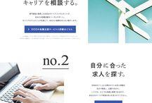 【WEB】シンプル構成  /  simple,minimal
