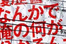 【求人広告】バナー / Job ads banners