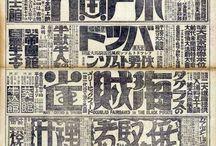 Logos and tipographies