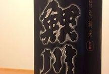 山形県で作られているお酒を広めたい / 山形県には多くの酒蔵があります。 自宅でお店で、次に飲むお酒の参考にしていただければ幸いです。
