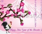 Nengajo / Japanese New Year greeting cards / Images / greeting cards (nengajo) for Japanese New Year.