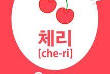 Korean / Korean language, korean words