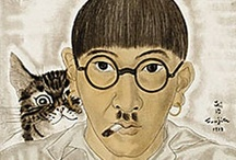 Foujita ^^ Museum of Cat Art / by Cat Museum