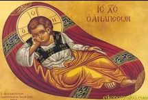 Icons Anapeson / Holy orthhodox icon of anastasis, never sleeping eye, aina valvova Kristus