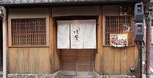Noren / Cortinas tradicionales del Japón.