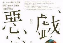 design : logo japanese