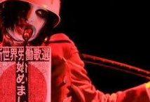 Shinjuku Gewalt 新宿ゲバルト / 戸田宏武 清水良行 Floppy ニウロン 界隈含 #㍿人間設計