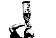 Kanpai Now / We have a certified Japanese sake sommelier (kikisake-shi) in our members. He will invite  you to the pleasure of drinking Japanese sake, shochu, beer and so on. Cheers!