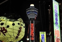 Kinki Scene / Japan's land is generally classified into eight regions. They are Hokkaido, Tohoku, Kanto, Chubu, Kinki, Chugoku, Shikoku and  Kyushu & Okinanawa. This board is for Kinki region. Kinki consists of Mie, Shiga, Kyoto, Osaka, Hyogo, Nara and Wakayama. Enjoy your trip in Kinki to your hearts content!