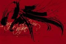 Design // Calligraphy