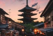 streets of Japan (✯◡✯)