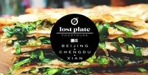 Lost Plate Food Tours / Everything you need to know about Lost Plate - China's best Food Tours in Beijing, Chengdu and Xian.