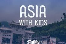 Asia Travel / Planning a family vacation to Asia? You won't want to miss our wealth of helpful travel information for visiting this majestic destination. With so many amazing things to do and sights to see like Thailand, the Philippines, China and more, make sure to browse through our collection of tips to help plan your family travel adventure.