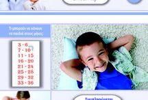 Ερωτηματολόγια - Τεστ Ανάπτυξης Σε Βρέφη Και Νήπια / Πρόκειται για ερωτηματολόγια που είναι τεστ ανάπτυξης για βρέφη ηλικίας, από 3 μηνών έως 36 μηνών τα οποία συμπληρώνονται από τους γονείς.