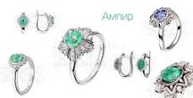 Empire Jewellery