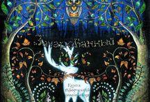 Joanna Basford/ Джоанна Бэсфорд / Таинственный сад, Зачарованный лес, Затерянный океан, Удивительные джунгли, Рождественские чудеса