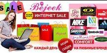 Bejeek.ru - Наш магазин / Экономия на покупках товаров каждый день!  Лучшие цены!Новый день - Новые Акции - Новые товары!