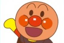 Japanese Children's Websites