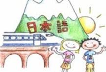 Japanese Language Websites