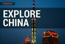 Explore China / Tips, Tales and Images from and about China.