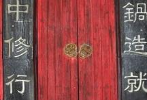 Door to adore