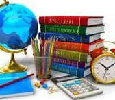 Elementary/Middle School / ♖ PINTEREST.com/BrandMagazine♖