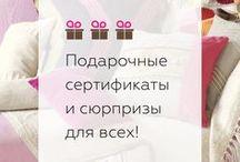 Хиты продаж: обои и ткани из лучших коллекций / Лучшие обои и ткани:классика, романтика, лофт, экостиль
