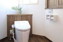 トイレ / 自然素材、無垢材、薪ストーブを取り扱う富山県砺波市の工務店・株式会社ミズカミの施工事例集です。