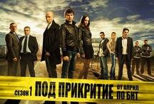 Favorites TV shows / by Мирослав Георгиев