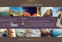 Thessaloniki Excellens Contest