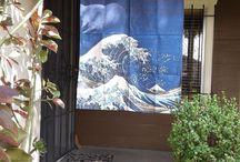 Doorway curtain 暖簾 のれん