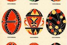 Pysanka/Ukrainian Easter Eggs!