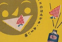 XOANYU ♡ illustration | graphic | composition / posters, labels, illustrations...pure fun & creativity