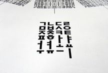 01 TYPOGRAPHY / by jinhee kwon