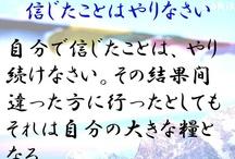 自分の責任 100 ヵ条(行動基準)