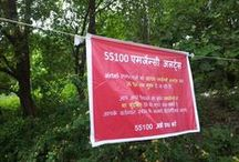 Uttarakhand Flood Relief 2013 / Free service offered to 1 crore affected people. 1,30,000 people used the service in 10 days.