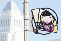 Public Art / by Sonia Romero
