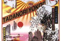 Tadanori Yoko