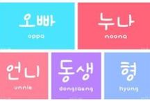 Language {Korean} / by Alicia Copeland