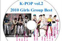 K-POP vol.2 2010 Girls Group Best