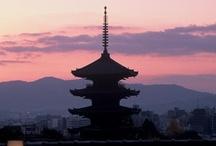 Kyoto / by Tetsuya Ito