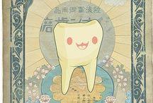 Dental Hygiene / by Bethany Riddlehoover