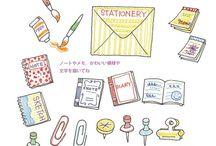 Japanese cute illustrations